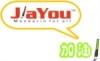 Guru Mandarin | PT.Anugerah Sekawan Makmur (Jiayou Mandarin) | DKIJakarta